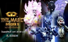 THE MASK SINGER หน้ากากนักร้อง 2  EP.13  FINAL GROUP A