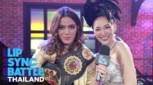Lip Sync Battle Thailand EP.11 ติช่า กันติชา VS. คารีสา สปริงเก็ตต์