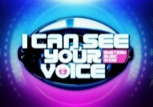 I Can See Your Voice นักร้องซ่อนแอบ EP.78 แก้ม วิชญาณี