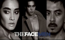 เดอะเฟซ เมน ไทยแลนด์ The Face Men Thailand EP.4