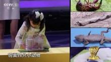 มหัศจรรย์ หนูน้อย 5 ขวบ โชว์ พลังจิต สะกดสัตว์ได้สารพัดชนิด!
