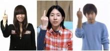ชูนิ้วกลางให้ฝรั่ง คือ f*** you แต่ชูให้คนญี่ปุ่นดู เขาอาจคิดว่า...