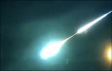 มันมาอีกแล้ว...ลูกไฟ ปริศนา จากนอกโลก คราวนี้ตกที่ ไซบีเรีย!?