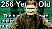 มนุษย์อายุยืนที่สุดในประวัติศาสตร์โลก 256ปี