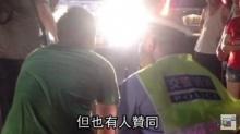 สุดแปลก!! ตำรวจจีนจับคนชอบเปิดไฟสูงนั่งจ้องไฟรถ 1 นาทีเป็นการดัดนิสัย
