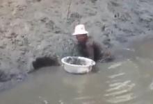 จับปลารู ไม่น่าเชื่อ รูเดี่ยวกินทั้งหมู่บ้าน