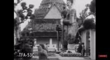 หาดูยากคลิปวีดีโอเมืองไทยในอดีตเมื่อ 100 ปีก่อน