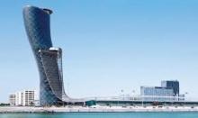 10 ตึกรูปร่างหน้าตาแปลกประหลาดที่สุดในโลก